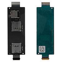 Коннектор SIM-карты для Asus ZenFone 2, оригинал