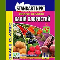 Удобрение Калий хлористый 1 кг. Garden Club