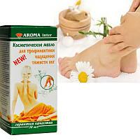 Масло для профилактики ощущения тяжести ног