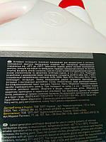Антифриз G12+, 4л. готовый к применению до -40С, красный STARLINE