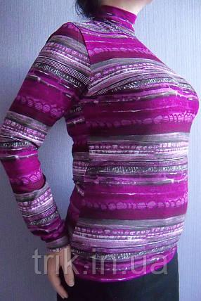 Женский гольф трикотажный в фиолетовых тонах, фото 2