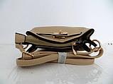 Женская сумка  через плече Эко-кожа. Бежевая, фото 5