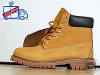 Ботинки мужские осенние Timberland Classіc Yellow Boots (тимберленд, реплика)