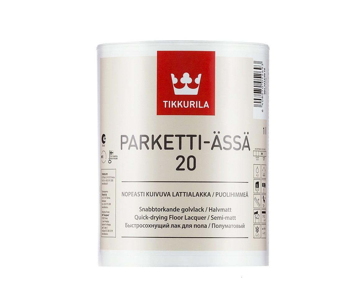 Лак акрил-уретановый TIKKURILA PARKETTI-ÄSSÄ 20 для паркета полуматовый 1л