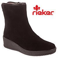 Ботинки женские Rieker (замшевые, черные, удобные, комфорные, на овчине)