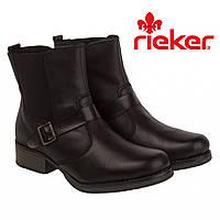 Ботинки женские Rieker (стильные, удобные, кожаные, с небольшой пряжкой)