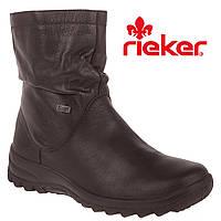Ботинки женские Rieker (кожаные, на овчине, удобные, практичные, комфортные)
