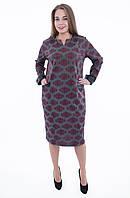 Женское платье  с красным узором 562 больших размеров 56 58 60, фото 1