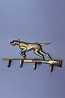 "Ключница ""Собака"" из бронзы"