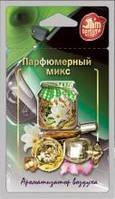 """Ароматизаторы воздуха серии """"JAM perfume"""" мембраный Парфюмерный микс"""