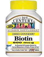 БІОТИН, Биотин, 800 мкг, 110 таблеток