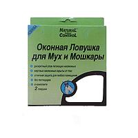 Оконная ловушка для мух и мошкары (2 шт. в упаковке, белые)