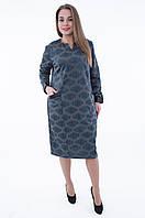 Платье с синим узором 562 больших размеров 56 58, фото 1