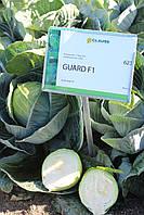 Семена капусты ГАРД F1, 10000 семян