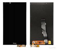 Дисплей (LCD) HTC One E9s Dual Sim с сенсором черный
