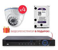 Комплект IP видеонаблюдения 1,3Мп на 4 камеры для улицы IP4OUT3