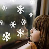 Наклейки снежинки, набор
