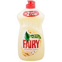 Средство для мытья посуды Fairy Нежные руки(Ромашка и витамин Е), 500мл