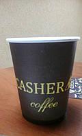 Бумажный брендированный стакан CASHER 175 мл