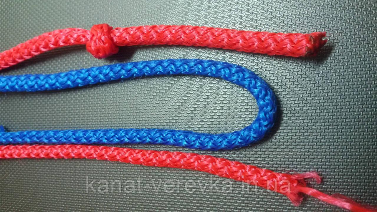 Веревка 5 мм. вязаная декоративная.