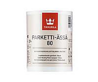 Лак акрил-уретановый TIKKURILA PARKETTI-ÄSSÄ 80 для паркета глянцевый, 1л