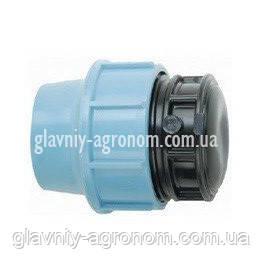 Заглушка на поліетиленову трубу діаметром 40 мм