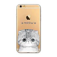Ультратонкий 0,3 мм чехол для Apple iPhone 7 Котёнок