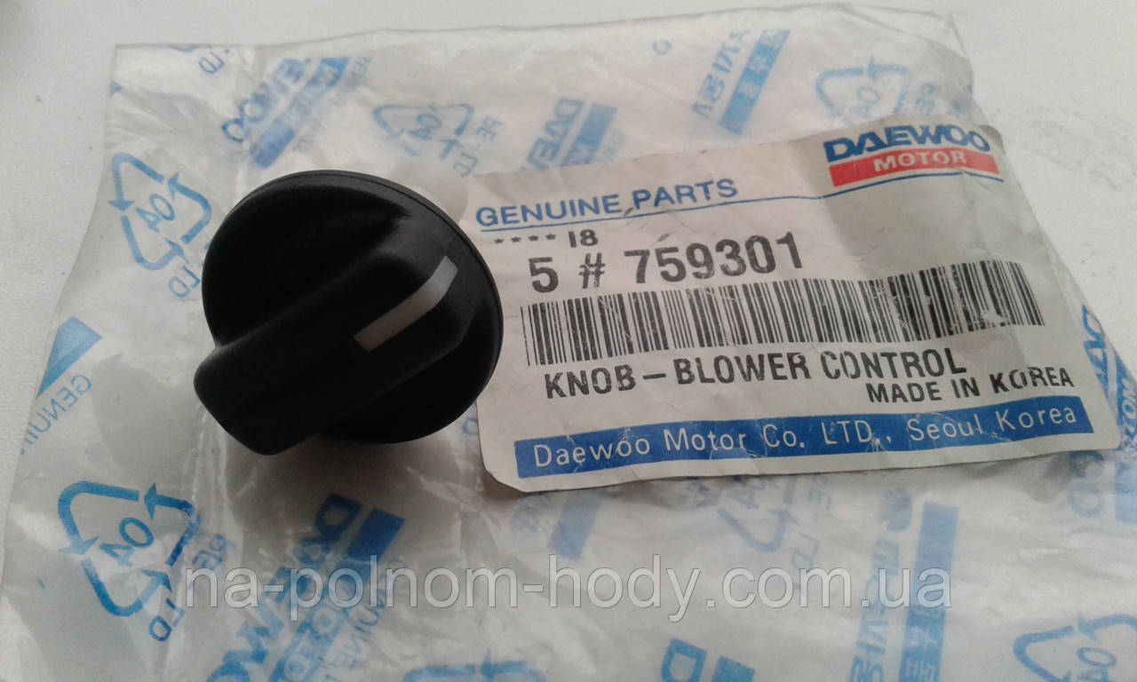 Ручка управления вентилятором печки Ланос Сенс GM Корея  - DaewooGM - Market в Запорожье