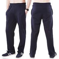 Темно синие спортивные брюки мужские трикотажные прямые Украина 199-03