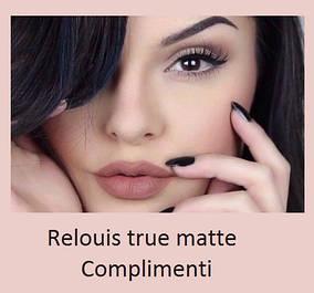 Relouis True Matte Complimenti Матовая жидкая помада для губ Релуи комплимент