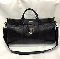 """Женская сумочка """" Philipp Plein"""" №92-002"""