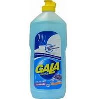 Средство для мытья посуды Gala Глицерин с лавандой, 500мл