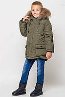 Зимняя куртка парка на мальчика Торонто размеры 32, 36, 38 Хаки