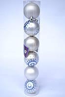 Игрушки новогодние небьющиеся (8438) 6 см.