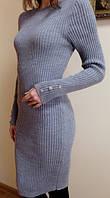 Женское трикотажное теплое зимнее платье в расцветках 44-46..
