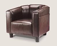 Кресло Проект-1900