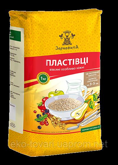 Пластівці вівсяні особливо ніжні Зерновита 1 кг