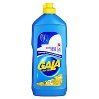 Средство для мытья посуды Gala Лимон, 500мл