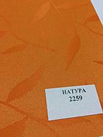 Рулонная штора Натура оранжевая