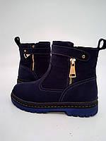 Ботинки зимние синего цвета из нубука для мальчика