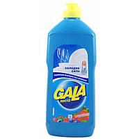 Средство для мытья посуды Gala Ягода, 500мл