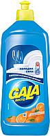 Средство для мытья посуды Gala Апельсин, 500мл