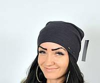 """Шапки. Женская зимняя шапка """"Пирс"""" серый."""