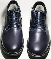 Ботинок зимний мужской Broni B4303 классические, пепельно синие, молния/шнурок, натуральные мех/кожа.