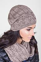 Женский вязаный комплект (шапка+шарф)