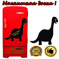 """Магнитная доска на холодильник """"Динозаврик Гарик"""" (40х45см), фото 1"""