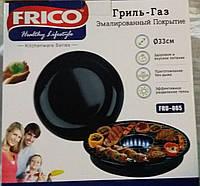 Противень сковорода гриль-газ FRICO FRU-065 (33 см)