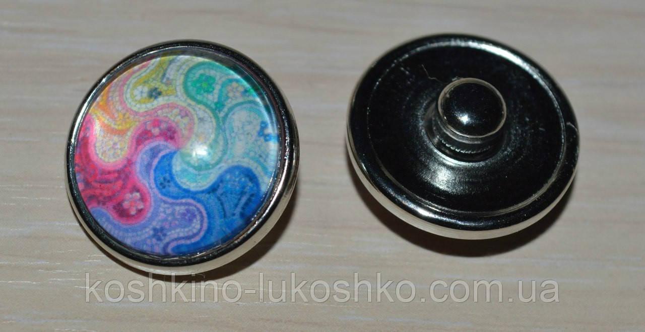Змінна кнопка чанка нуса 18 мм