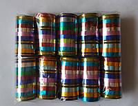 Серпантин новогодний блестящий (упаковка 10 тубусов по 10 лент)