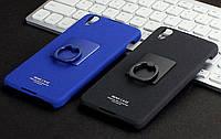 Пластиковый чехол Imak с кольцом-подставкой для BlackBerry DTEK50 (2 цвета)